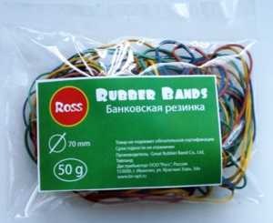 Упаковка резинки 50 грамм